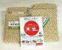 【米みそ 国産】 国産原料使用! 手作り玄米糀味噌セット【8kg用】【楽ギフ_メッセ】国産/日本産 味噌セット 味噌作り …