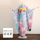 【レンタル】 振袖 セット 正絹 着物 結婚式 成人式 身長147-162cm 青 bl-007