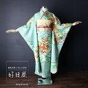 振袖 レンタル 結婚式 成人式 結納 緑 着物 セット 正絹 フルセット gr-004
