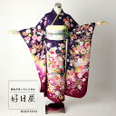 振袖 レンタル フルセット 正絹 着物 【レンタル】 結婚式 成人式 身長161-176cm 紫 pu-011-s