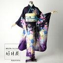 振袖 レンタル フルセット 正絹 着物 結婚式 成人式 身長161-176cm 紫 pu-013-s