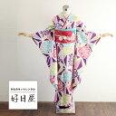 振袖 レンタル フルセット 正絹 着物 結婚式 成人式 身長148-163cm 紫 pu-014