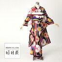 【レンタル】【成人式用】 振袖 フルセット 正絹 適応身長148-163cm 黒 bk-026-s