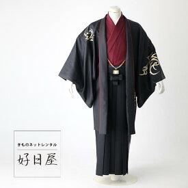 卒業式 袴 レンタル 男 着物 【レンタル】 結婚式 着物 【レンタル】 成人式 男性 紋付袴 dh-003