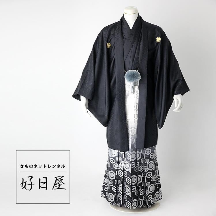 卒業式 袴 レンタル 男 結婚式 袴セット 紋付羽織袴 着物 成人式 男性 紋付袴 dh-012