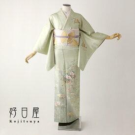 【レンタル】訪問着 フルセット 正絹 適応身長145〜160cm h-143