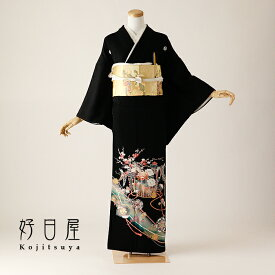 留袖 レンタル フルセット 正絹 着物 【レンタル】 結婚式 黒留袖 身長156-171cm 五つ紋 t-085