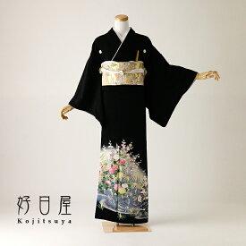 留袖 レンタル フルセット 正絹 着物 【レンタル】 結婚式 黒留袖 身長144-159cm 五つ紋 t-099