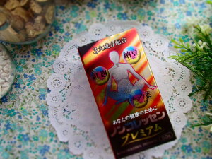 【送料等無料!】【特価!】ノンコレッセンプレミアム80粒×3箱 たっぷり60日分!【芳香園製薬】