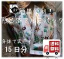 【送料等無料!】当帰芍薬散(とうきしゃくやくさん) 30日分(90包)【煎じアルミパック】