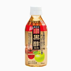 膳食生活 黒酢 (350mL×24本)  ペットボトル 米黒酢 国産 玄米 クエン酸 廣貫堂 広貫堂 富山