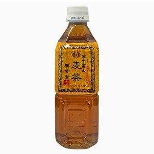 越中富山麦茶(500mL×24本)  麦茶 ペットボトル 国産 六条大麦 ミネラル ノンカフェイン 廣貫堂 広貫堂 富山