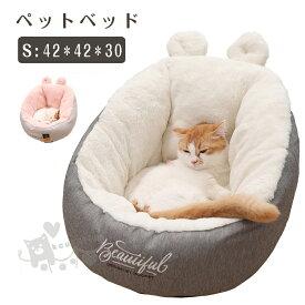 ペットベッド クッション 猫 ベッド 犬猫用 小型犬 寝床 猫 寒さ対策 ふかふか 猫ハウス 冬用 防寒 クッション キャットハウス ふわふわ 柔らかい 防寒保温 超可愛い 小型犬