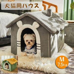 ペットハウス ペットベッド ネコ 猫 ドーム型 小型犬 中型犬 ベッド ペット用品 可愛い耳付き 柔らかい 水洗え 滑り止め 保温 防寒 安眠 ぐっすり眠れる 犬猫 兼用 ペット用品 グレー グリー