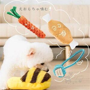 犬のおもちゃ いぬのおもちゃ犬おもちゃ噛む 犬ロープおもちゃ 犬用おもちゃ ペットおもちゃ犬猫 歯磨き 丈夫 安全清潔 ストレス解消 耐久性 (4個セット)