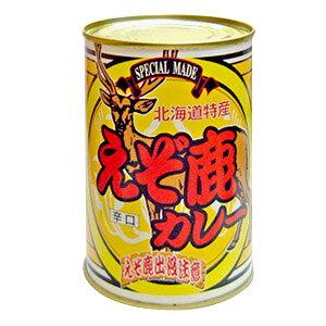 北海道 動物カレー エゾ鹿カレー 辛口 缶詰 (410g)ジビエ 保存食 シカ肉