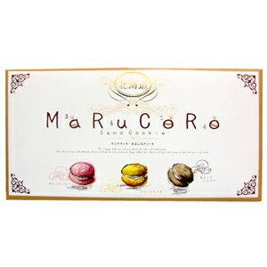 北海道 MaRuCoRo(まるころ)(9個入)クッキーサンド