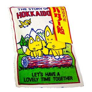 北海道名産バター飴(100g)昔ながらのおやつ キャンディ 北海道土産