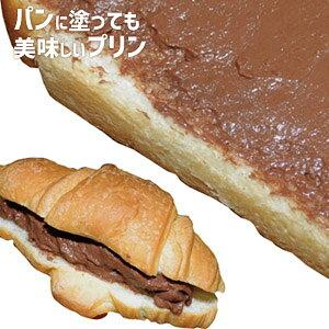 青華堂 パン塗ってもおいしいプリン ミルキーゴールドチョコレート(3個入)はっぴーでぃあーず