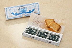 石屋製菓 白い恋人 ホワイト(9枚入)ショコラ 有名ブランド 人気店 北海道銘菓 お土産 スイーツ