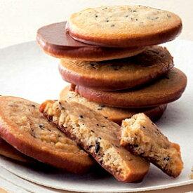 ロイズ ROYCE ポテごまクッキー(15枚)ショコラ 有名ブランド 人気店 北海道銘菓 お土産 スイーツ