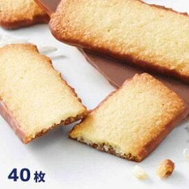 ロイズ ROYCE バトンクッキー[ココナッツ](40枚入)ショコラ 有名ブランド 人気店 北海道銘菓 お土産 スイーツ