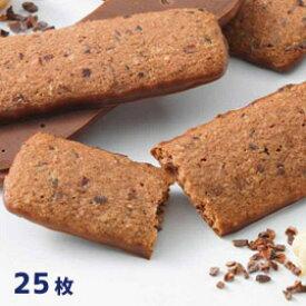ロイズ ROYCE バトンクッキー[へーゼルカカオ](25枚入)ショコラ 有名ブランド 人気店 北海道銘菓 お土産 スイーツ