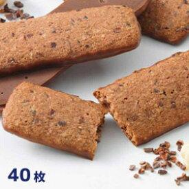 ロイズ ROYCE バトンクッキー[へーゼルカカオ](40枚入)ショコラ 有名ブランド 人気店 北海道銘菓 お土産 スイーツ