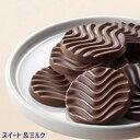 ピュアチョコレート スイート