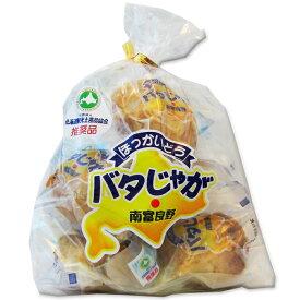 南富良野興社 バタじゃが(5個入り)じゃがいも ジャガイモ ポテト じゃがバター 野菜
