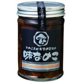 北海道きのこ王国 味なめこ 170gキノコ お惣菜 オカズ ナメコ
