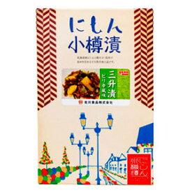 丸一北川食品 にしん小樽漬 200g【冷凍便限定】鰊 にしん 惣菜 おかず 海産物 北海道