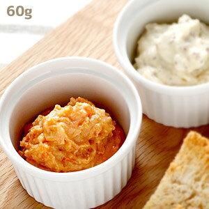 North Farm Stock 北海道野菜のディップ・ミニ トマト・チリ 60gノースファームストック