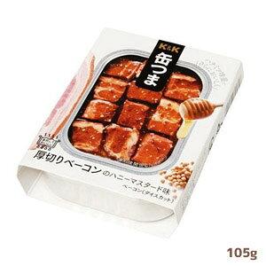 K&K 缶つま 厚切りベーコンのハニーマスタード(105g)惣菜 おつまみ 珍味 お酒のお供 おかず 洋食
