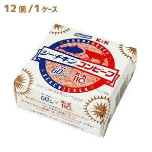 K&K シーチキンコンビーフ(80g×12)1ケース まとめ買い 箱買い惣菜 おつまみ おかず ごはんのお供