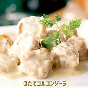 YOSHIMI 缶つま ほたてゴルゴンゾーラ 70g缶詰 おつまみ ワインと 惣菜 チーズ 帆立 ホタテ シーフード 海鮮