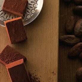 ロイズ ROYCE 生チョコレート[マイルドカカオ]ショコラ 有名ブランド 人気店 北海道銘菓 お土産 スイーツ