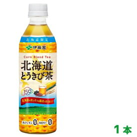 伊藤園 北海道とうきび茶 PET(500ml)北海道限定発売 とうもろこし/コーン茶/ ポイント消化