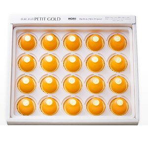 ホリ HORI 夕張メロンピュアゼリープチゴールド(20個入)めろん 涼菓子 フルーツゼリー 北海道土産 有名ブランド