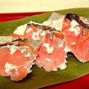 小樽かね丁鍛治 北海道 秋鮭飯寿司(2kg)いずし 秋さけ 秋じゃけ 伝統の味