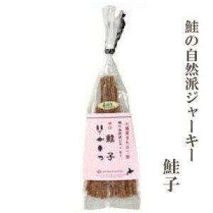 NSニッセイ 小樽産まれ浜育ち 鮭の自然派ジャーキー鮭子(辛口)おつまみ 珍味 サケ しゃけ サーモン 燻製