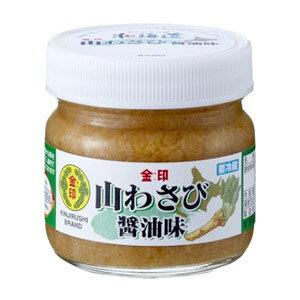 金印 北海道山わさび 醤油味 80gワサビ 山葵 ホースラディッシュ お惣菜 調味料 薬味 辛味
