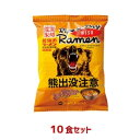 【訳あり・ご自宅用】熊出没注意ラーメン味噌ラーメン(1箱10食入)