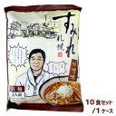 すみれ ラーメン 味噌味(1人前) 10食セット 1ケース スープ・メンマ付乾麺 インスタント 有名店 札幌 みそ ま…