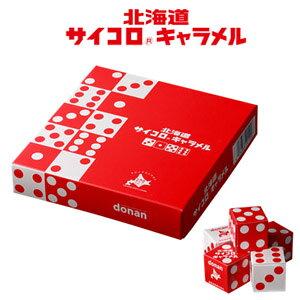 donan 北海道サイコロキャラメル 5本入り(2粒×5箱×5本)道南食品 スイーツ
