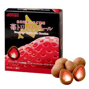 donan 北海道苺トリュフノワール(53g)道南食品 北海道土産 ミルクチョコレート イチゴ いちご フリーズドライ スイーツ おやつ