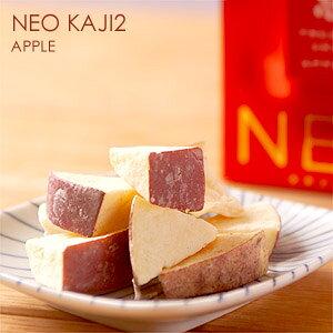 北海道十三菓 NEO KAJI2 アップル 70gふたみ青果 ネオ果実 フルーツチョコ しみチョコ フリーズドライ 林檎 リンゴ りんご FREEZE DRY APPLE ホワイトチョコレート
