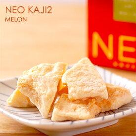 北海道十三菓 NEO KAJI2 メロン 50gふたみ青果 ネオ果実 フルーツチョコ しみチョコ フリーズドライ めろん FREEZE DRY MELON ホワイトチョコレート