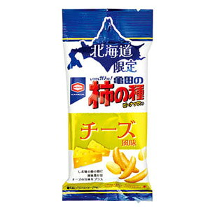 亀田の柿の種 北海道限定 チーズ風味 56g柿ピー おやつ おつまみ スナック お菓子 亀田製菓