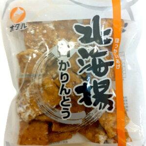 オタル製菓 北海揚 白かりんとう (80g)ポイント消化